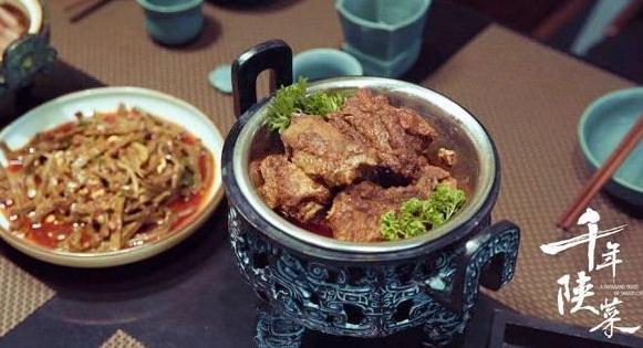 人文美食纪录片--千年陕菜